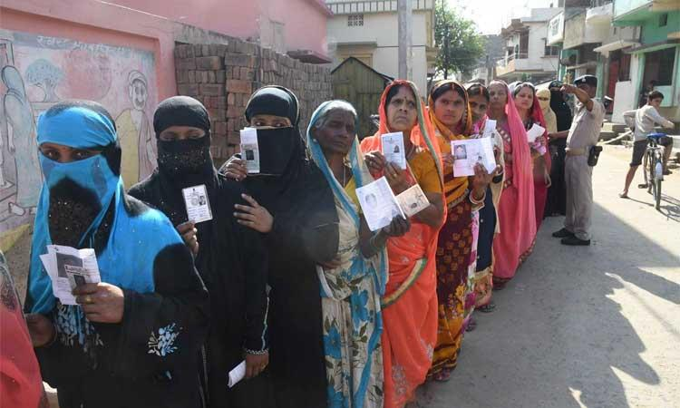 Bihar-Assembly-Election-2020