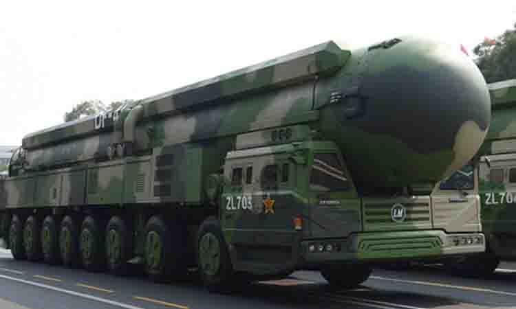 Top 5 most powerful missiles