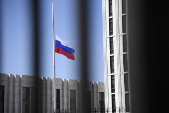 Russia-expels-Bulgarian