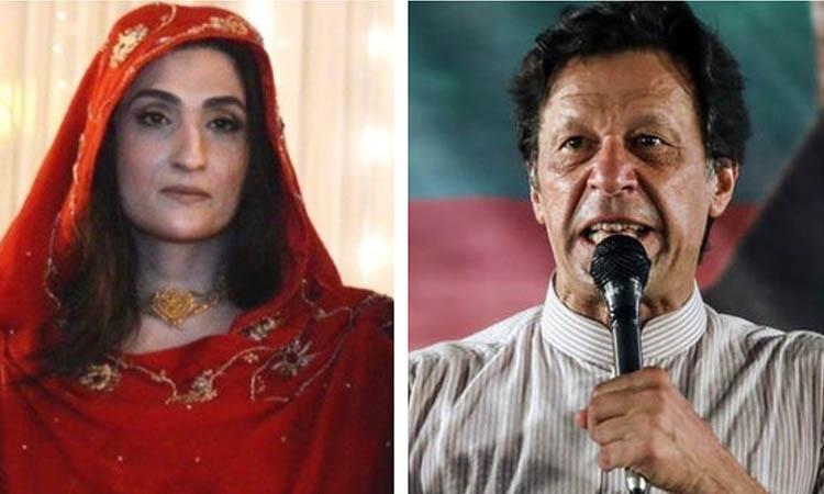 10 lesser-known facts about Pakistan PM Imran Khan's third wife Bushra Maneka