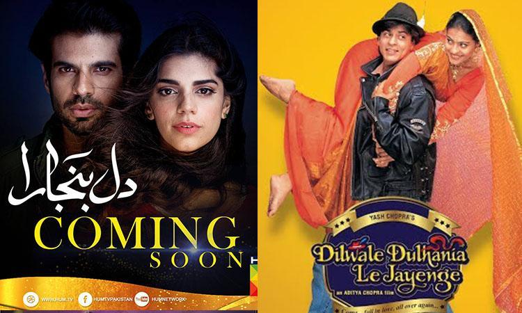 Bollywood, Bollywood movies, Bollywood actors, Bollywood actress, Top 8 Pakistani movies and shows inspired by Bollywood cinema