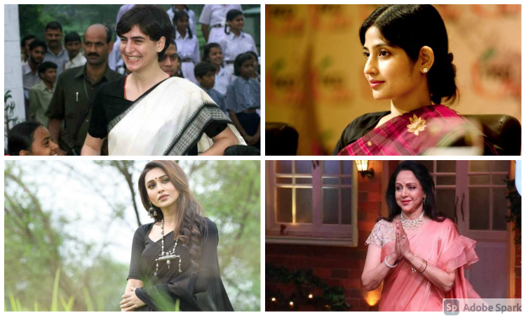 10 well-dressed female politicians in India