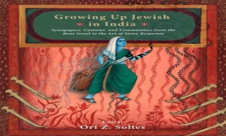 Growing-up-Jewish-in-India