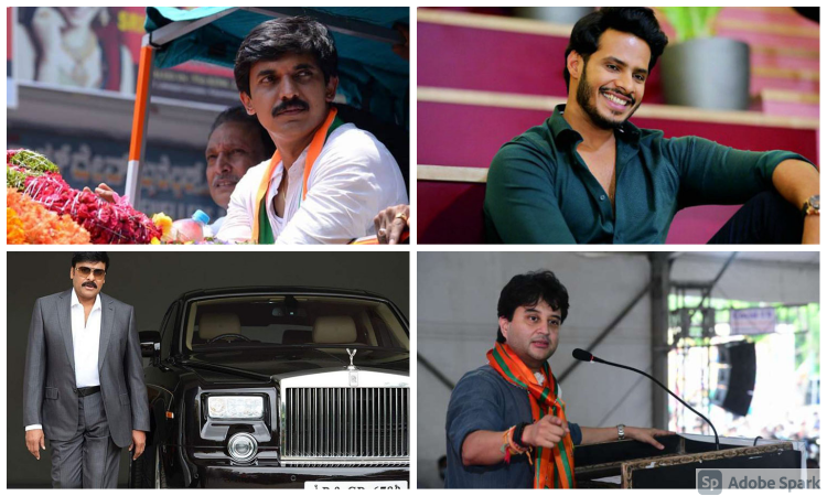Top 10 expensive things owned by Indian politicians