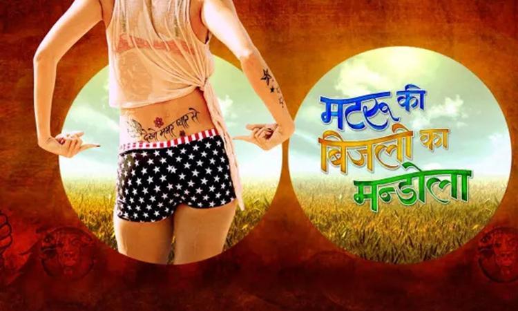 Matru-Ki-Bijlee-Ka-Mandola