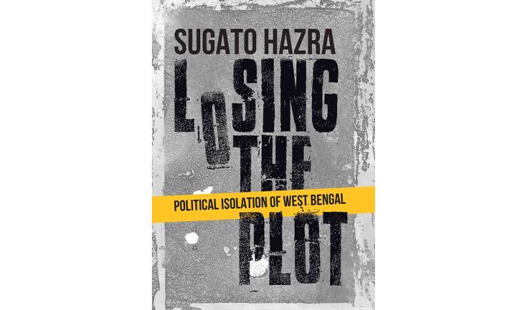 Sugato-Hazra-Book
